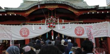 O-shōgatsu