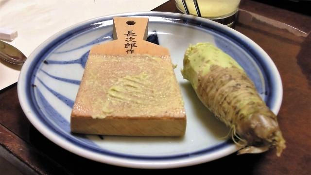 samegawa oroshi
