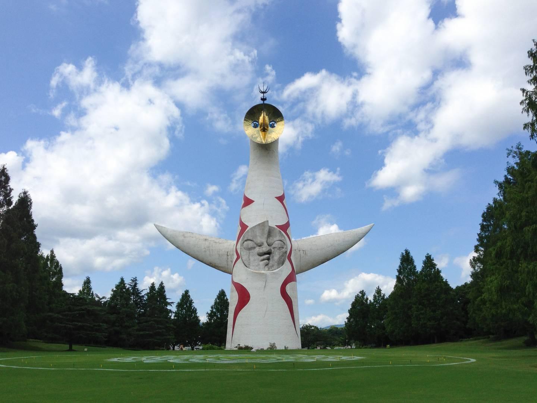 Sonnenturm im Expo-Park in Ôsaka