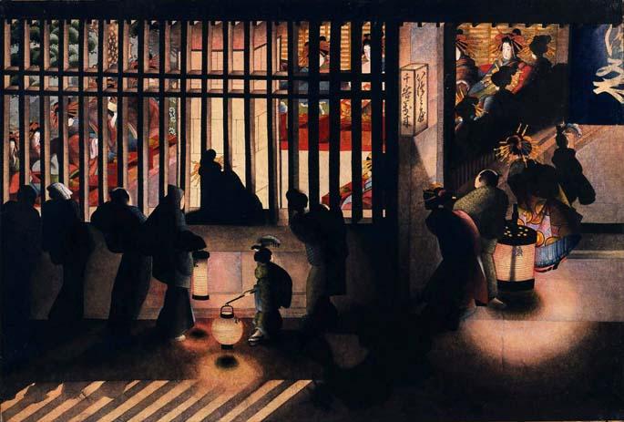 Katsushika Ō