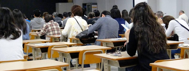 Unterrichtsraum in Japan