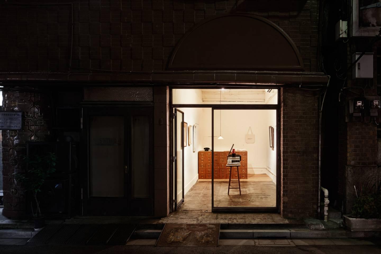 buchhandlung tokyo