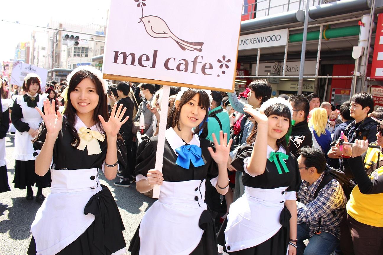 eine maid-parade nippombashi street festa