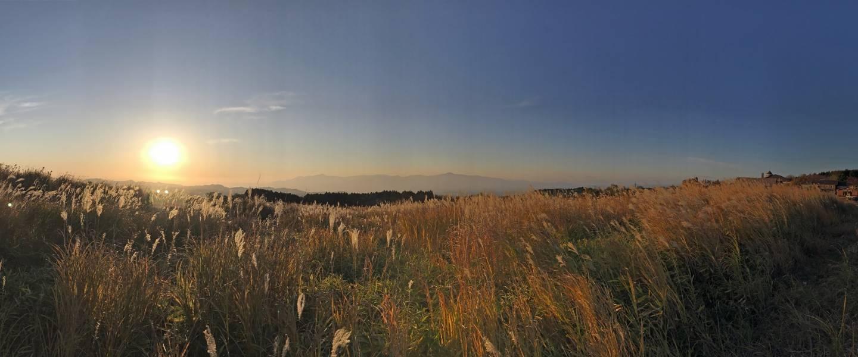 Sonnenaufgang am Aso Kuju Nationalpark