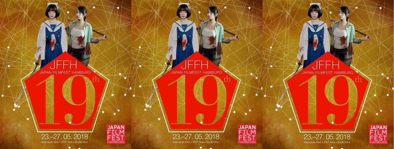 Poster des 19. Japan-Filmfest Hamburg