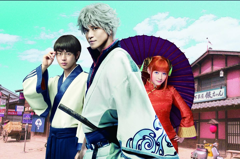Gintama Filmposter