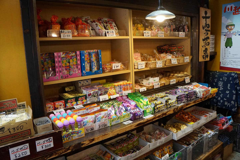 Alter Suesswarenladen in Kawagoe