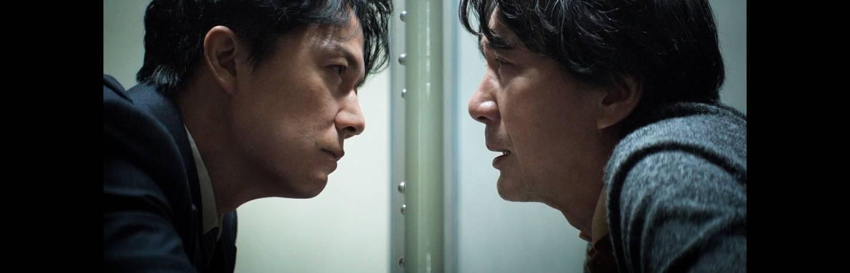 Zwei Männer starren sich an auf dem Filmplakat von The third murder