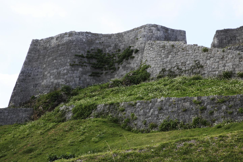 Die Ruinen des Schlosses Katsuren