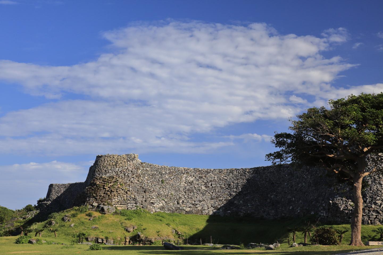 Ruinen des Schlosses Nakijin