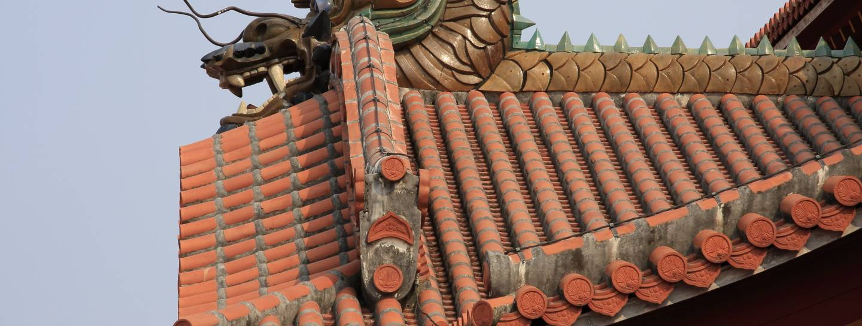 Drachendach des Shuri Schlosses