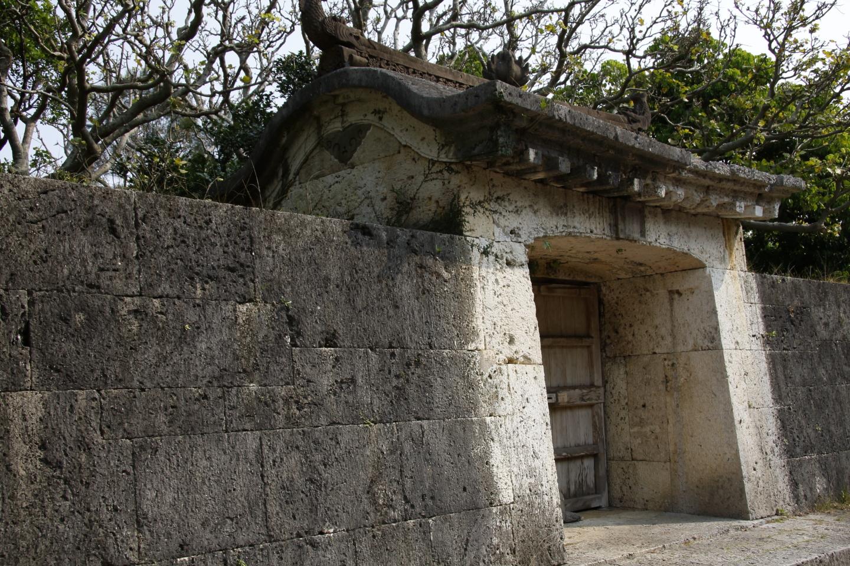 Schloss Shurijo