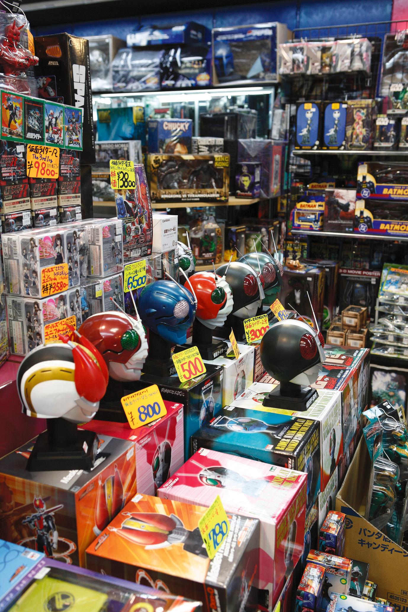 Elektronikladen in Nippombashi