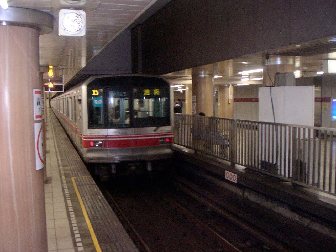 Tōkyōter U-Bahn