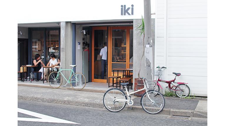 iki café von außen