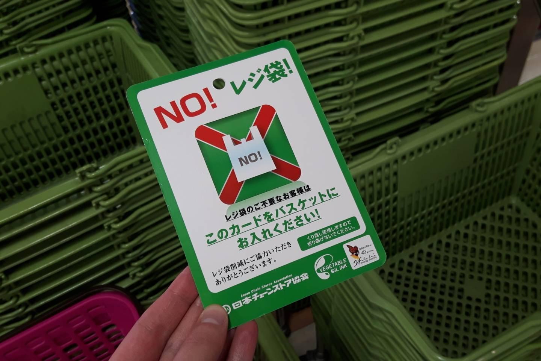 Schild zum Verzicht auf Plastikbeutel im Supermarkt