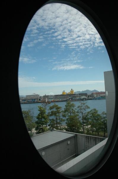 Blick aus dem Fenster der Naka Verbrennunmgsanlage
