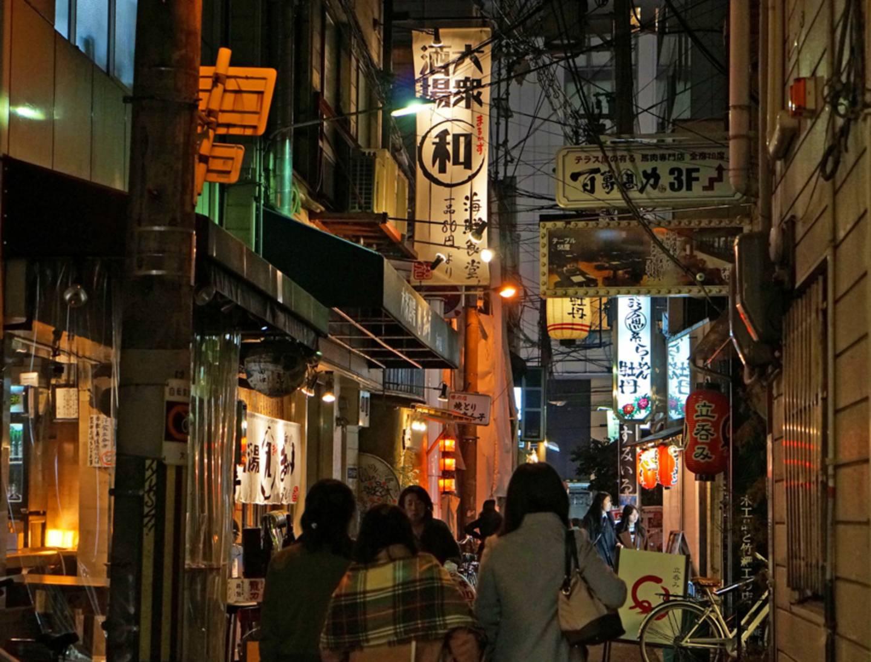 Nachleben in Ōsaka