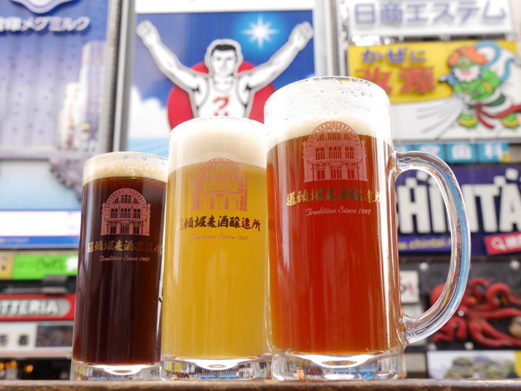 Ōsakas Craft-Bier