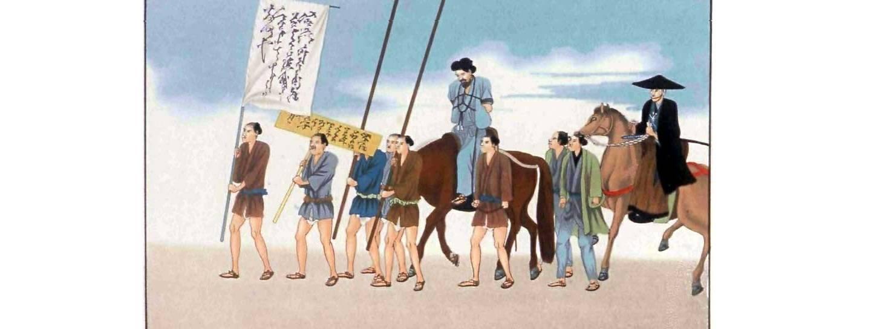 Zeichnung: Transport zur Hinrichtung