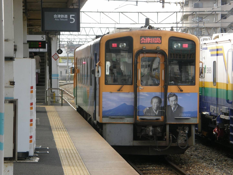 zugfahren japan