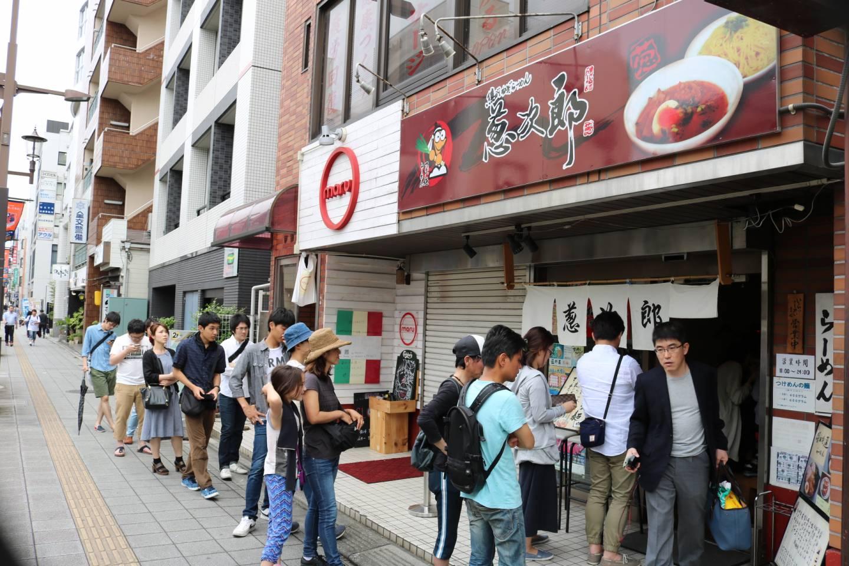 Restaurant-Schlange Japan