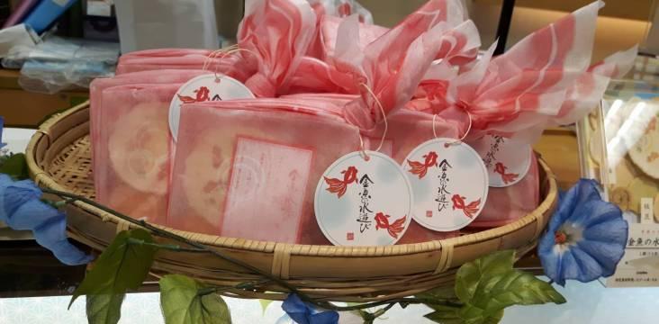 Geschenke mit Karpfen