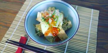 tofu avocado salat