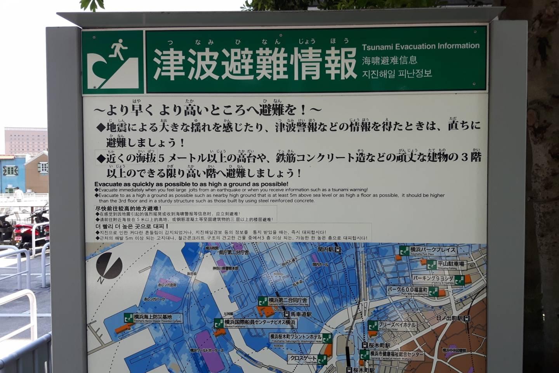 Karten zu Überschwemmungsbereichen