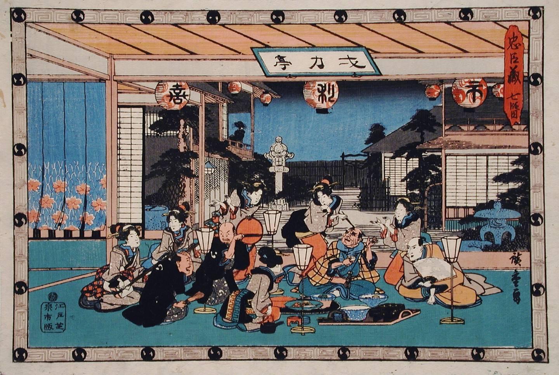 holzschnitt geisha