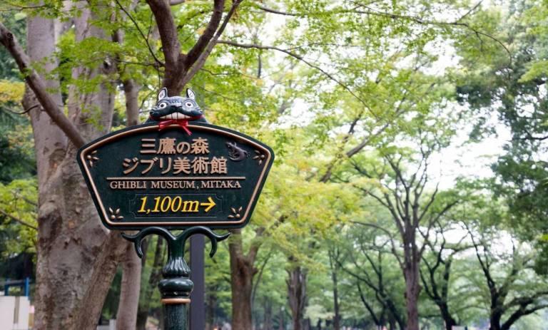 Wegweiser zum Ghibli Museum