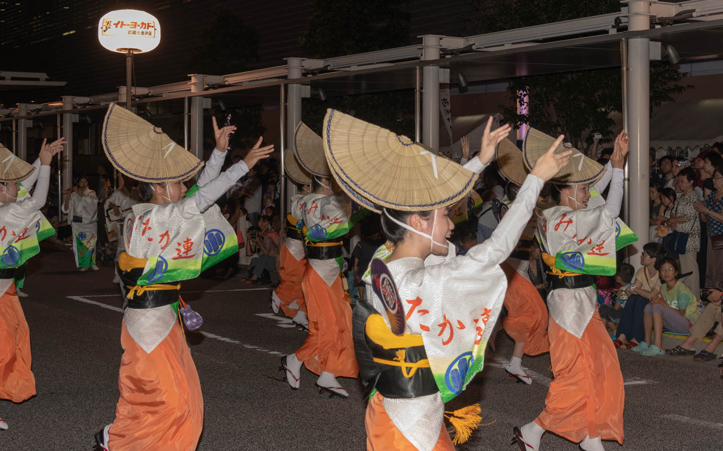 Awa Odori in Koganei City