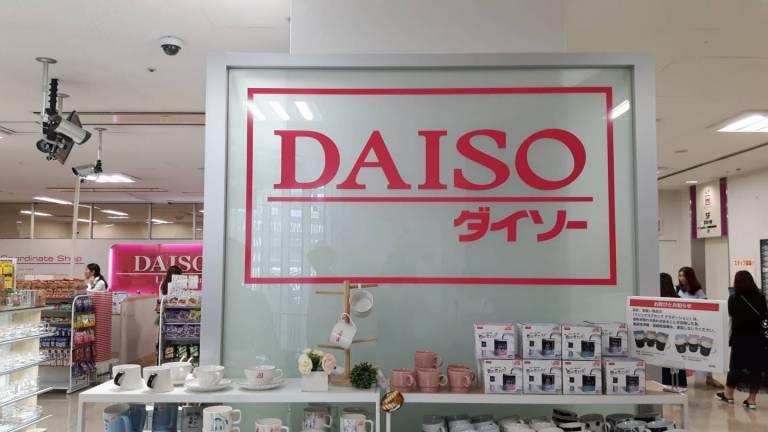 100 Yen Shops sind die beste Anlaufstelle für Reisende und andere, die Geschenke für kleines Budget suchen.