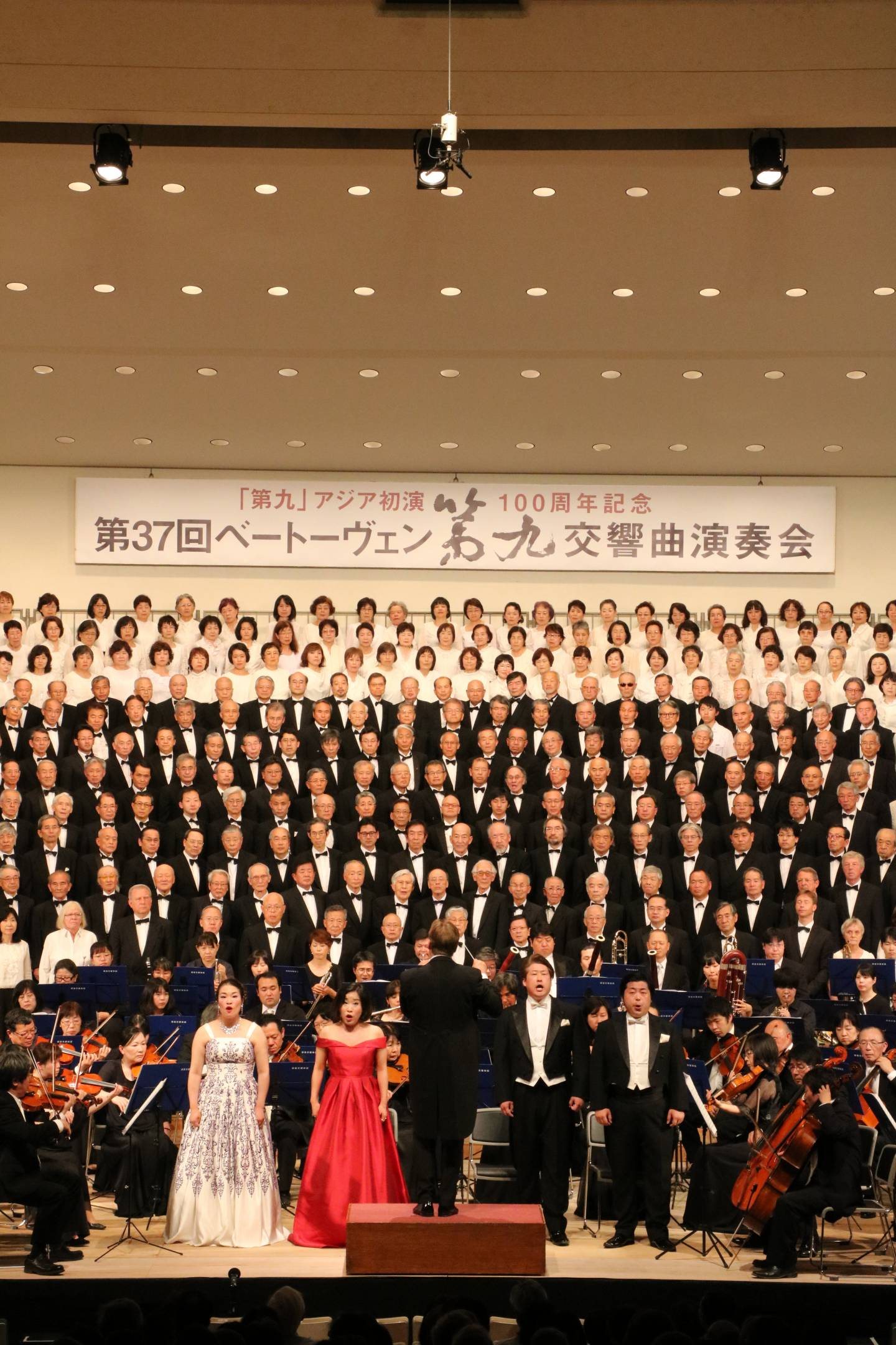 Über 1.200 Chorsänger und -sängerinnen aus Japan Deutschland, China und den USA versammelten sich für das Jubiläumskonzert in der Kulturhalle Naruto.