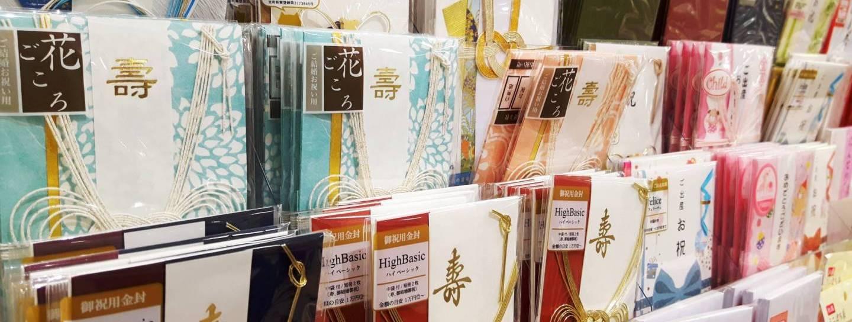 Typisch japanische Grußkarten