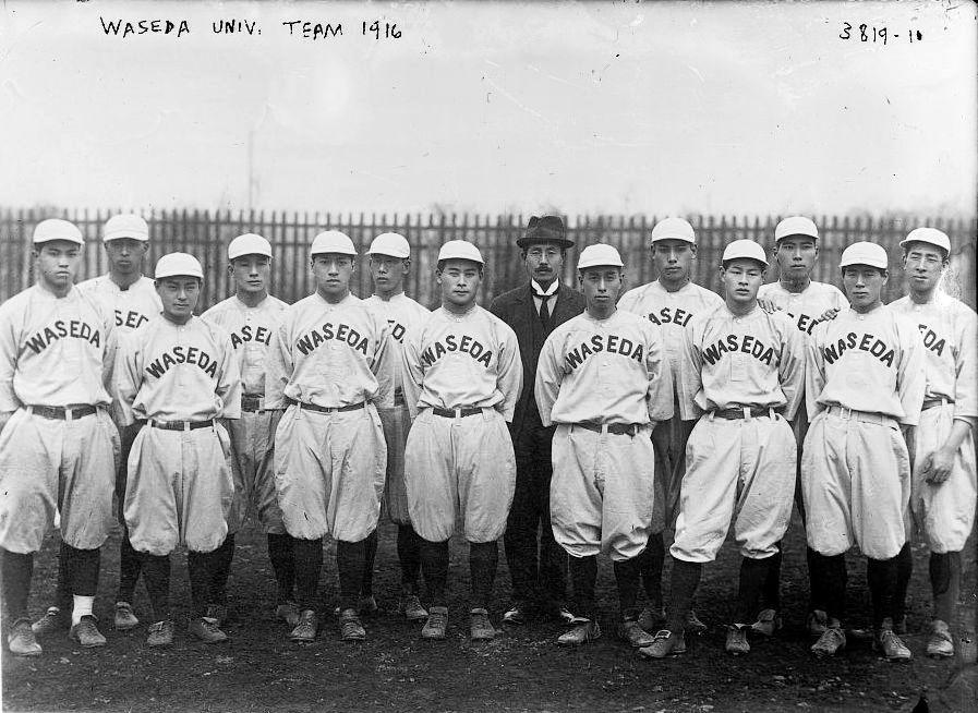 Das Baseballteam der Waseda 1916.