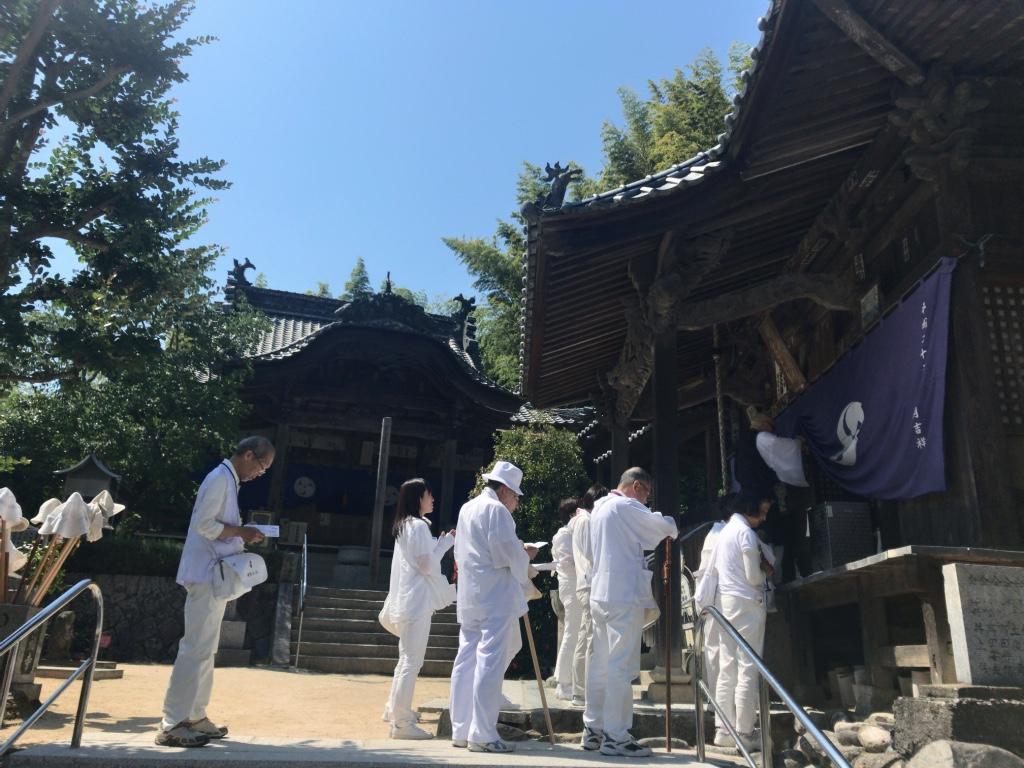 Den Eifuku-ji gibt es angeblich seit der Kōnin-Zeit (810-824), als Kūkai für den Schutz vor Seenot betete.