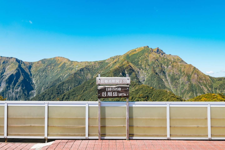 der tanigawa dake in japan