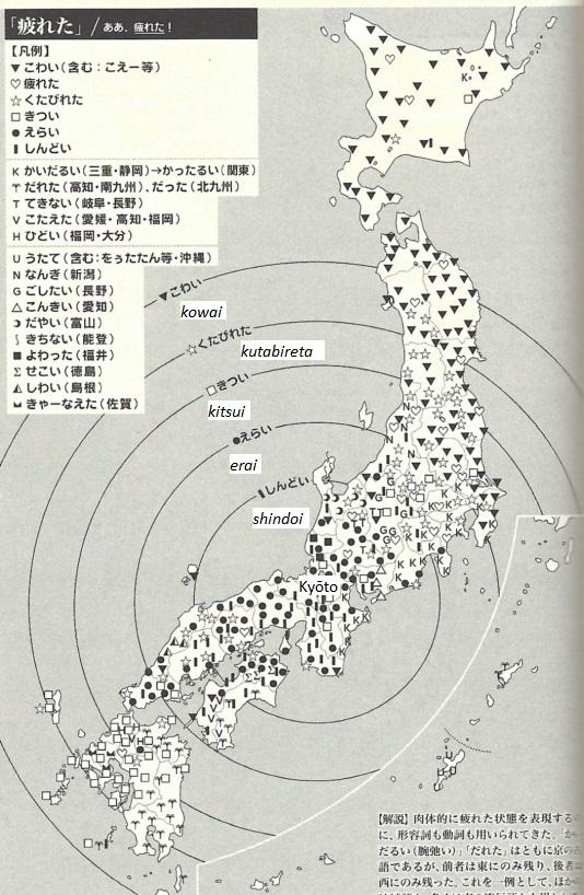karte dialekt japan