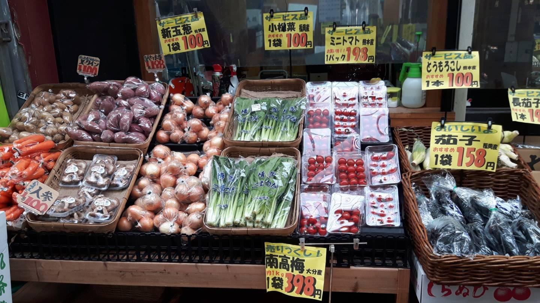 Eine Auswahl an Gemüse in einem japanischen Supermarkt