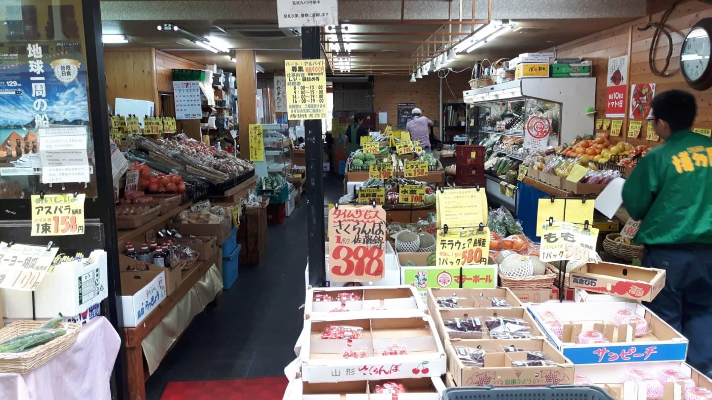 Ansicht in einem Frischemarkt in Japan