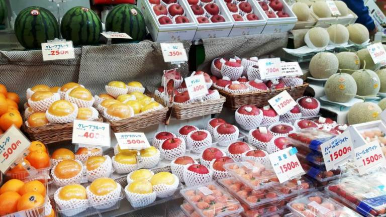 Obst und Gemüse in Japan kaufen, kann das Budget schnell zum Schrumpfen bringen.