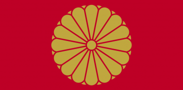 Das Chrysanthemensiegel des Kaisers. Nach Akihitos Abdankung wird das Zepter an seinen ältesten Sohn Naruhito übergehen.