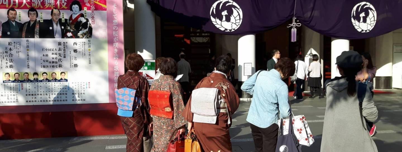 fußgänger in japan
