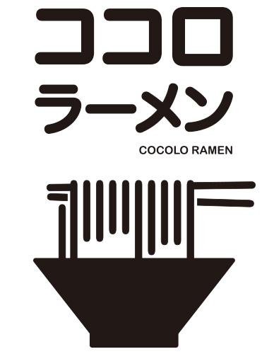 cocolo_logo