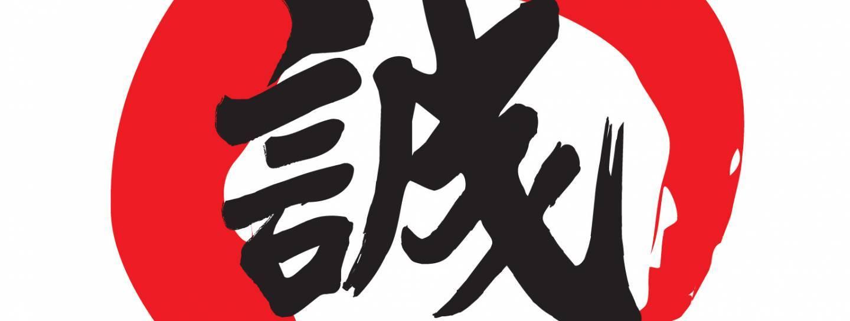 makoto_logo