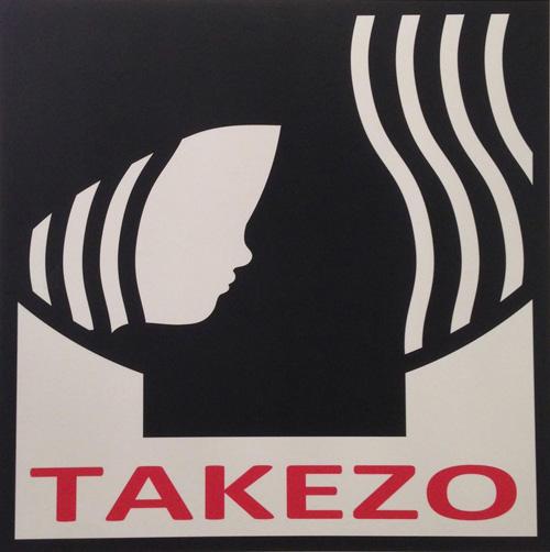 takezo_logo