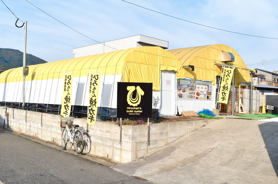 Hiro-chan Kaki Austernhütte