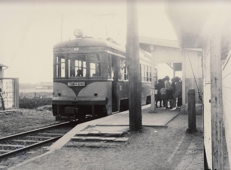 Bahnhaltestelle in den Suburbs von Tōkyō (1968)