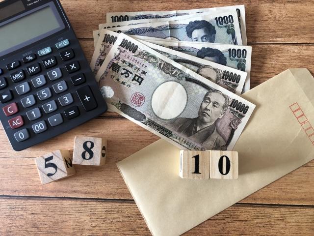 Mehrwertsteuererhöhung